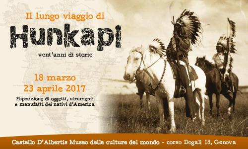 banner-Hunkapi_2017